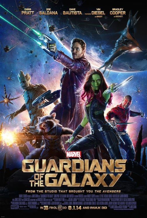GUARDIANS OF THE GALAXY GIVEAWAY!
